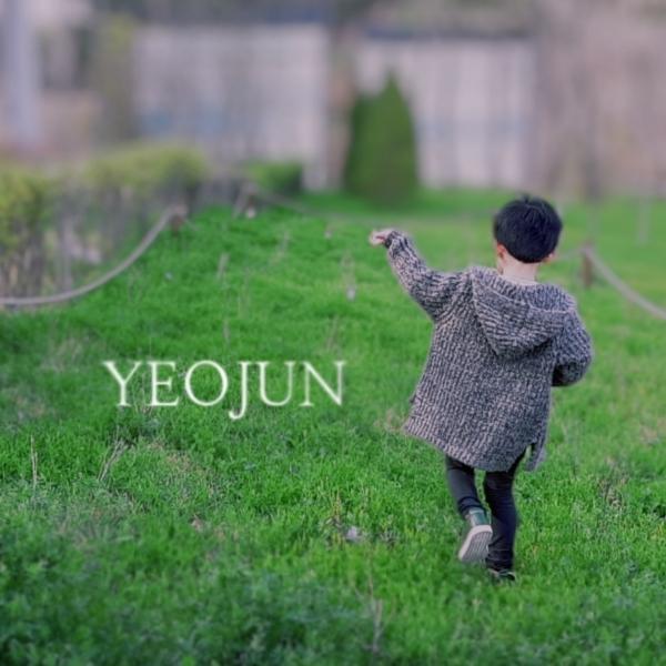 yeojun
