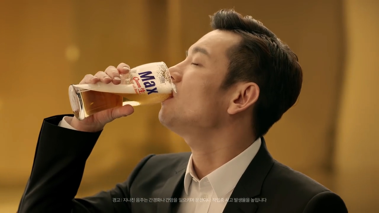 MAX(Seoungho Jeong)