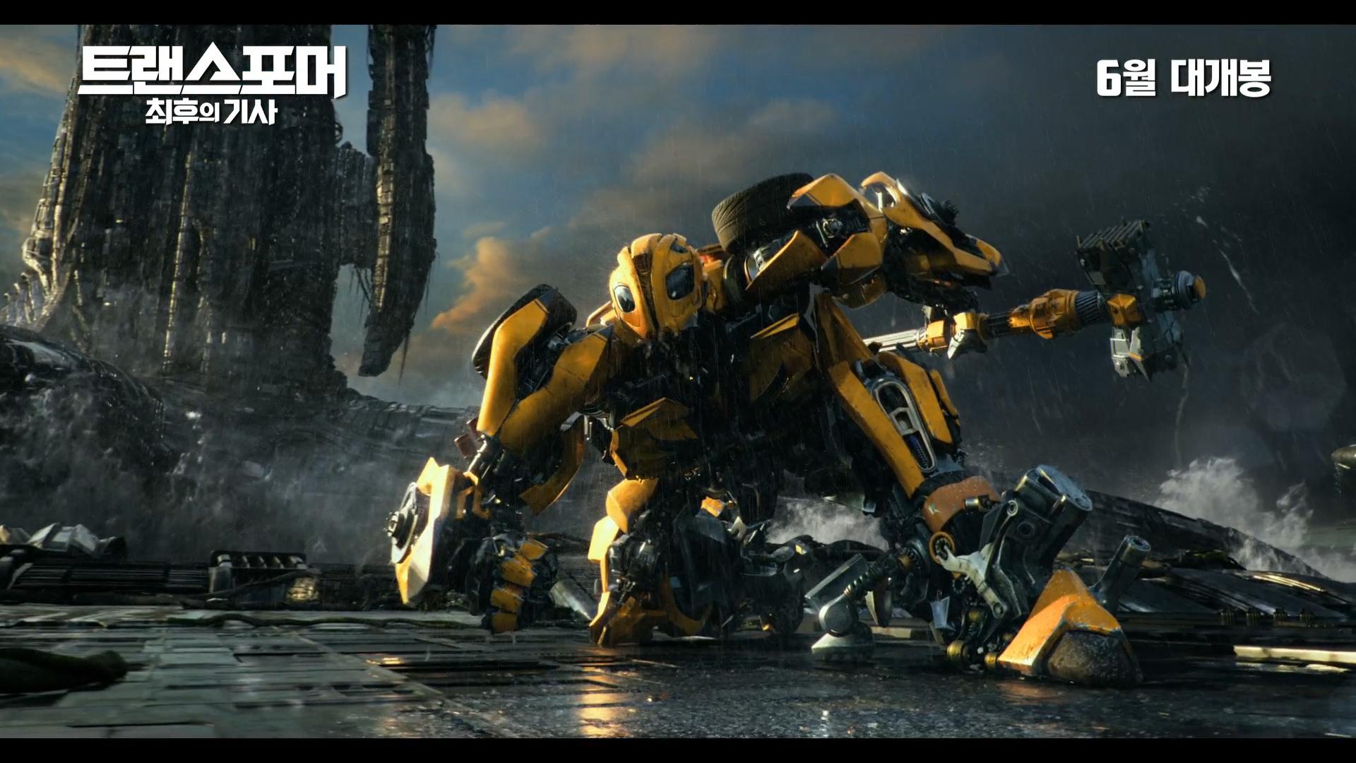 Transformers: The Last Knight Main