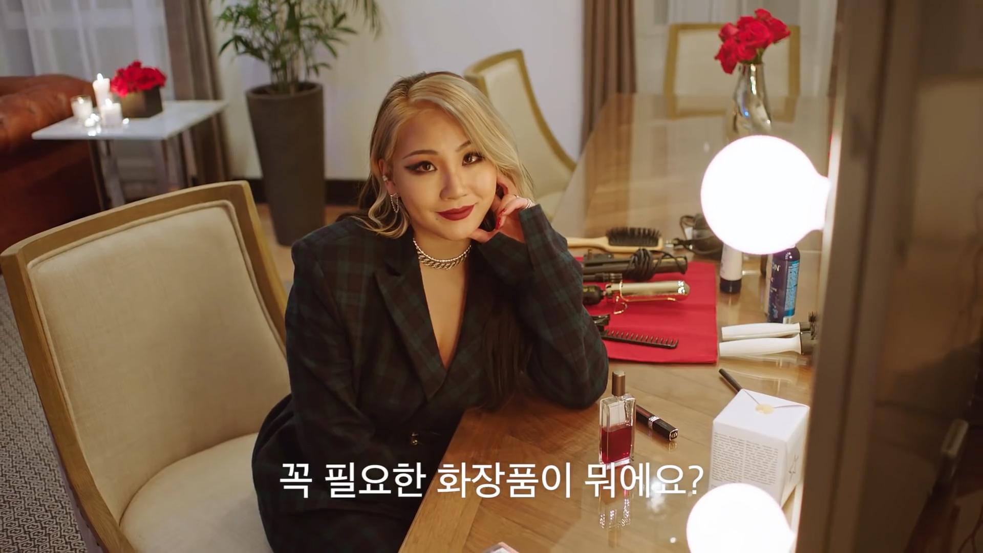 [2] [Vogue] CL