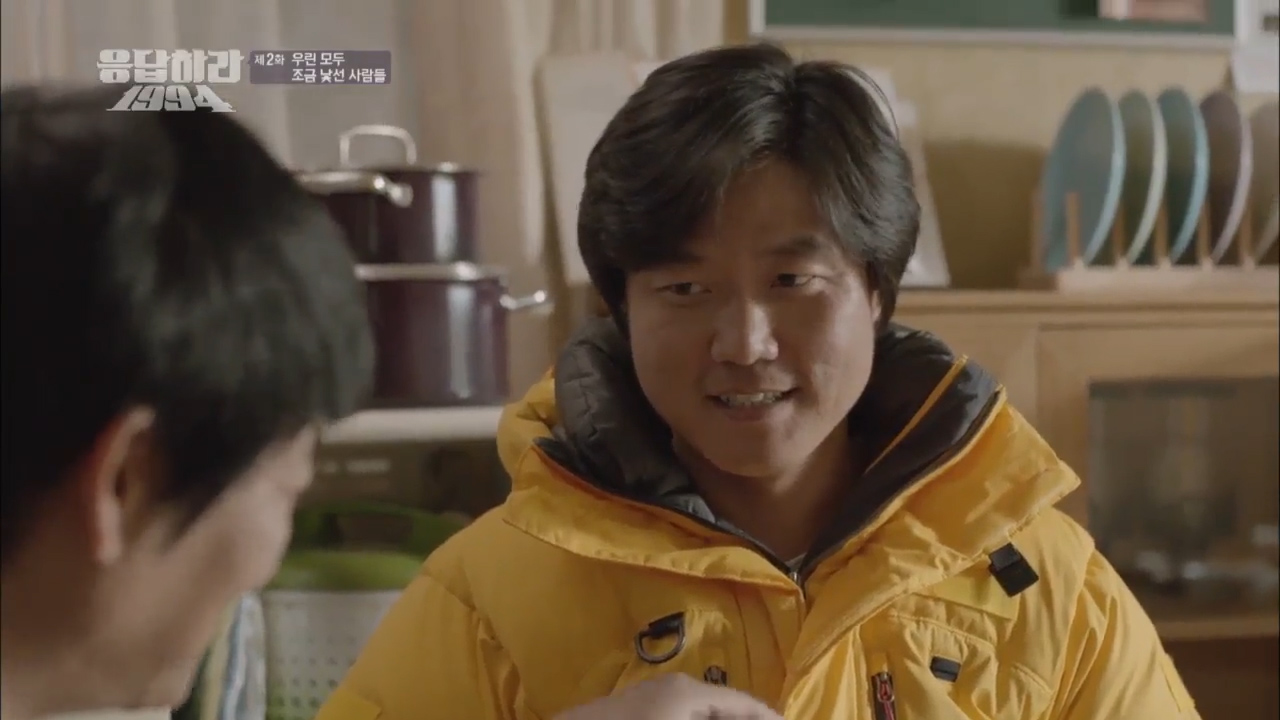 Reply 1994 - Youngseok Na PD
