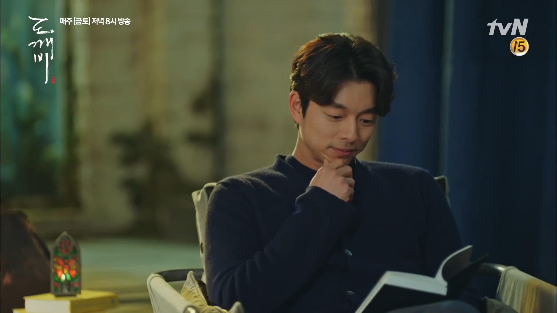 [2] Goblin E5 - Can't concentrate