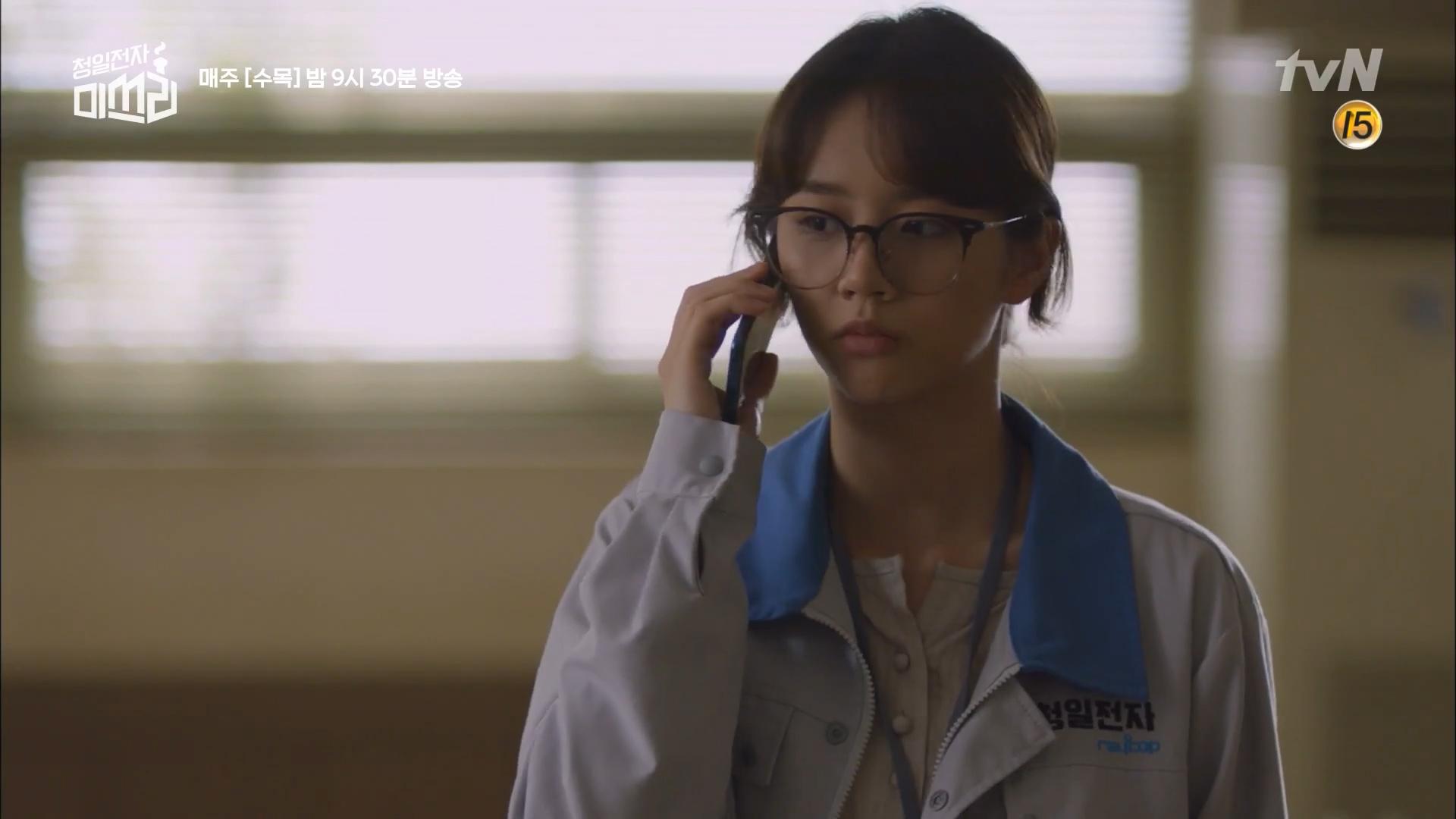[2] Miss Lee - Screw