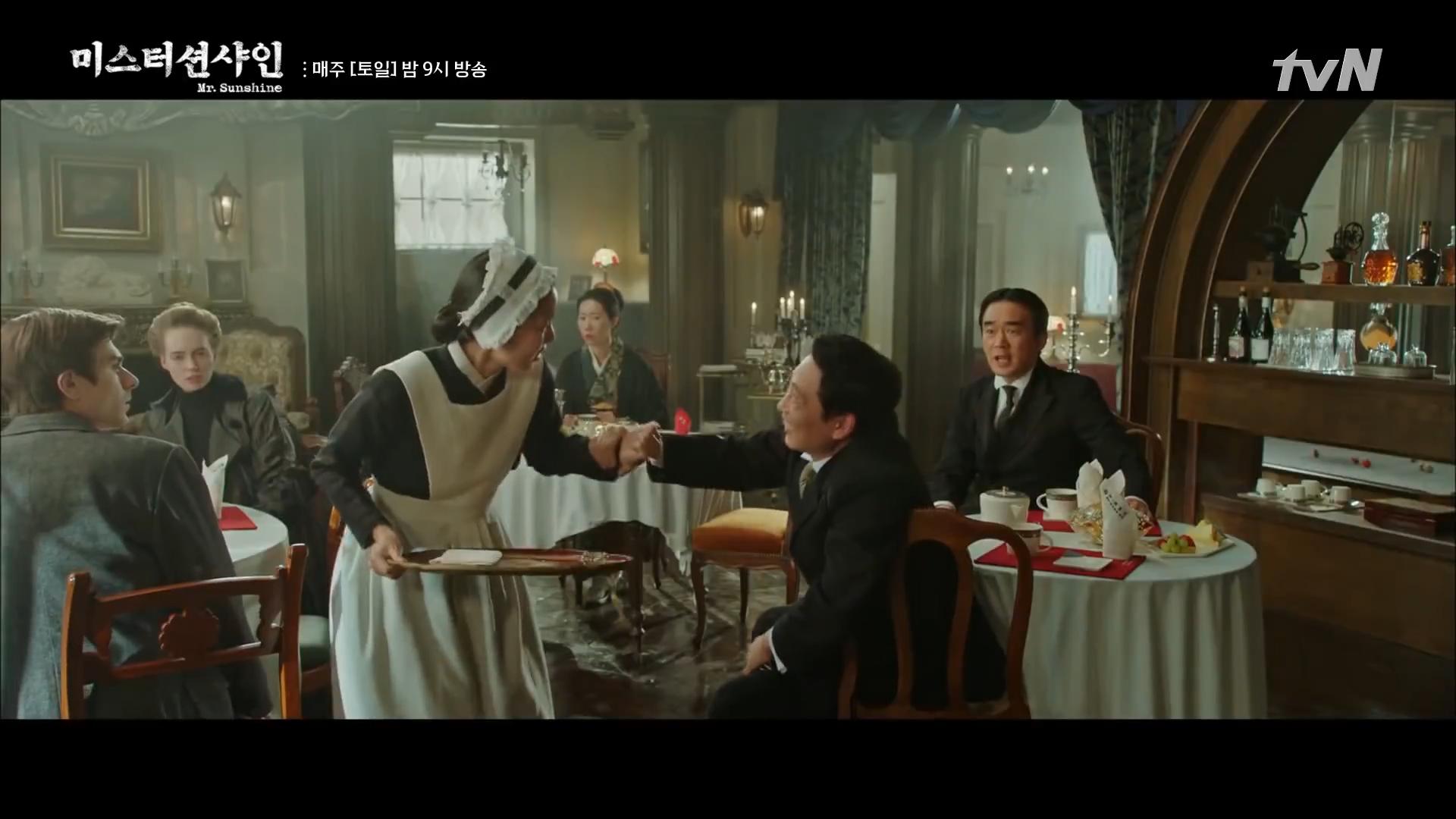 [1] Mr. Sunshine - Charisma