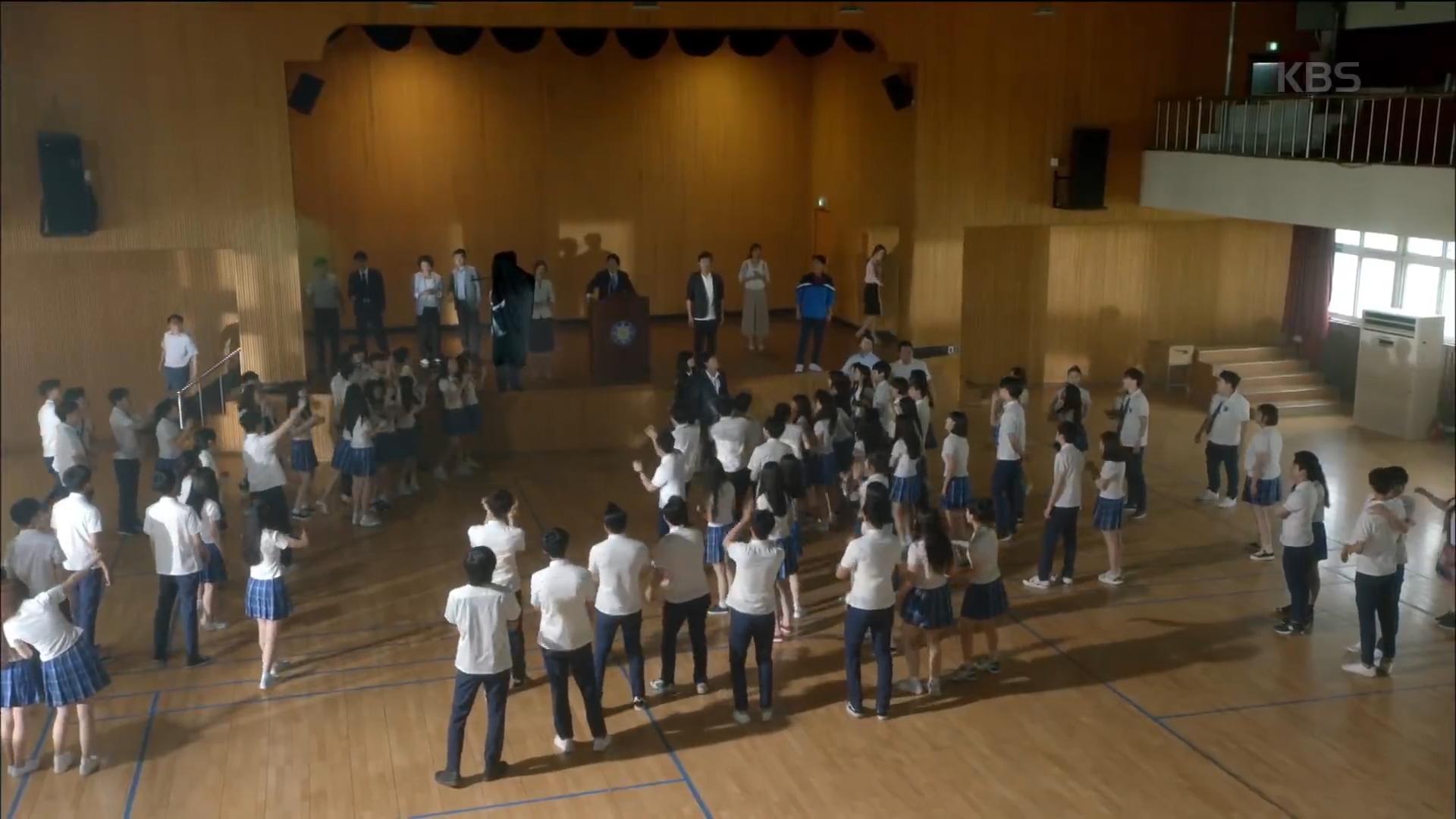 School 2017 - Drone